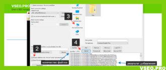 Как скачать изображения по списку и их оптимизировать сохранив при этом файловую структуру