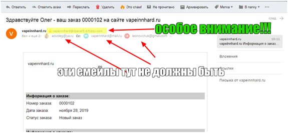 Мини аудит сайта интернет магазина vapeinnhard.ru 8 VSEO.PRO Блог о SEO продвижении Черникова Олега