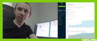 labrika.ru (лабрика) - обзор, отзыв, сравнение с другими SEO сервисами 1 VSEO.PRO Черников Олег о SEO, аналитике и веб-проектах
